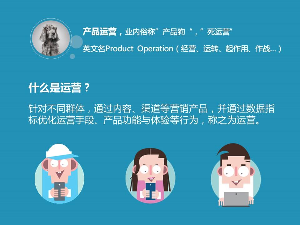 yunying01 (7)