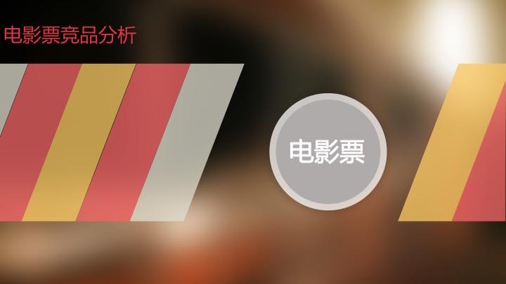 幻灯片01