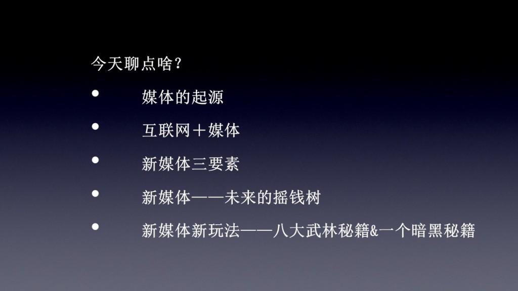 幻灯片11