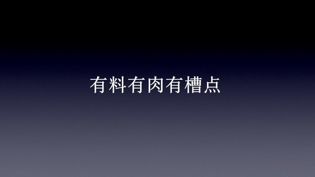幻灯片17