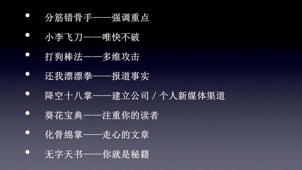 幻灯片39
