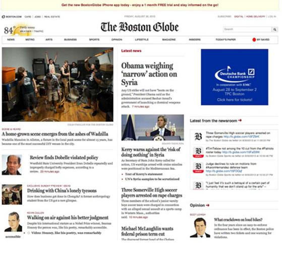 新闻类的网站建设风格定位