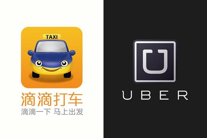 滴滴与Uber的异同和优缺点