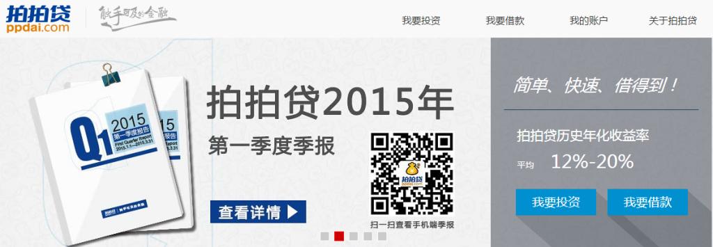QQ图片20150616153939