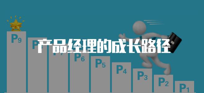 chengzhangluj