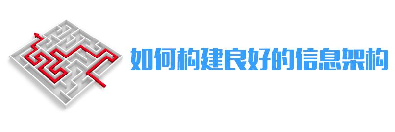 iaxinxijiagou