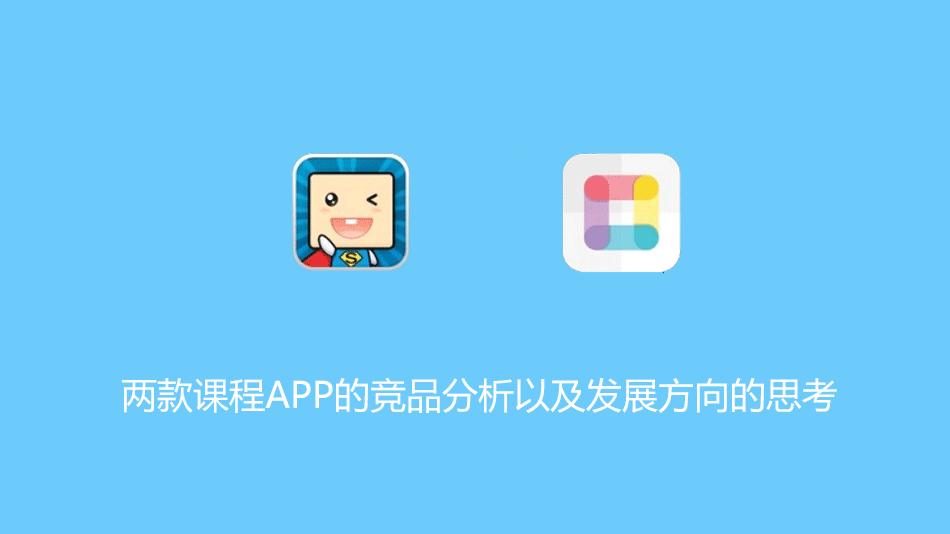 jinpinfenxi