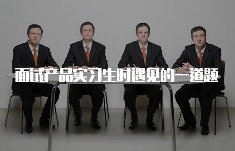 miansihishixisheng