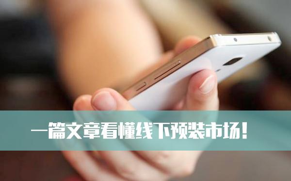 xianxiayuzhuangshichang