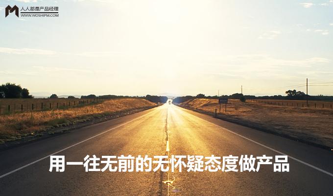 yiwangquxian
