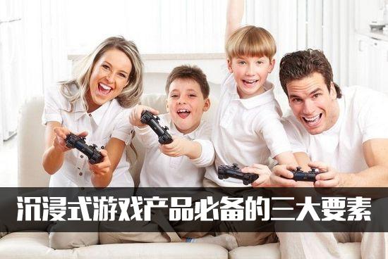youxichanpin