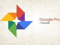 Google Photos 产品深度体验报告