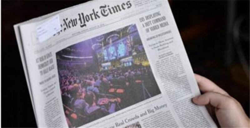 《纽约时报》头版巨照报道《Dota 2》巡回赛