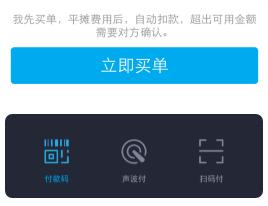 QQ截图20150715163115