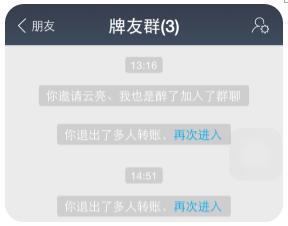QQ截图20150715163847