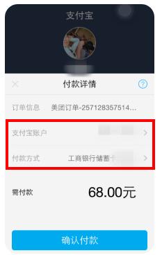 QQ截图20150715164353