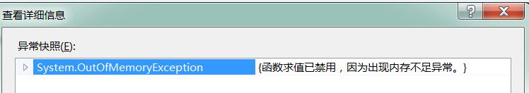 5dc30cb7b4e9987436fb134d3b61ea78