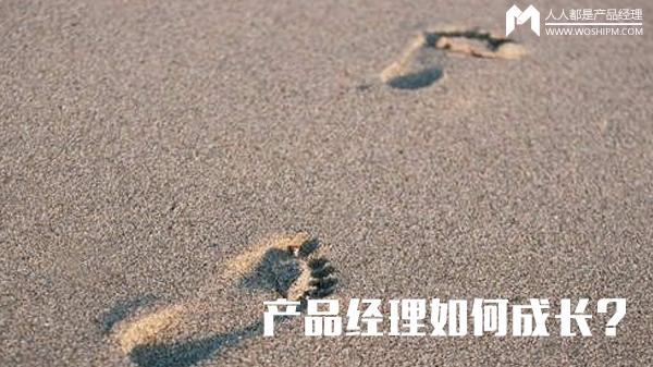 chengzhang