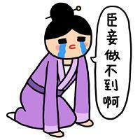 chenqie