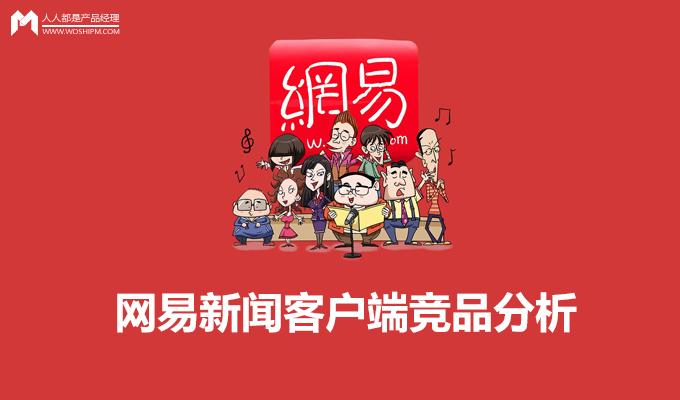 wangyixinw