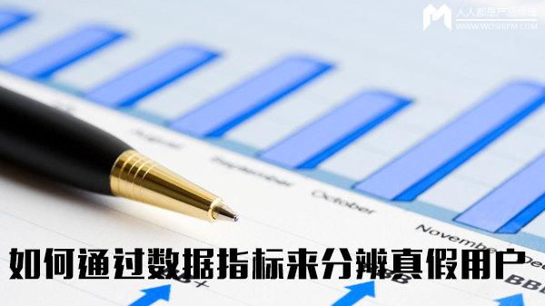 zhenjiayonghu