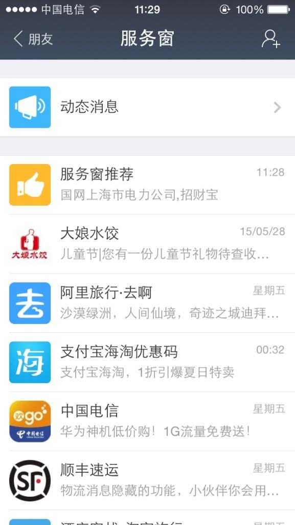 zhifubao2