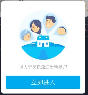 zhifubao5