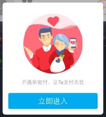 zhifubao7