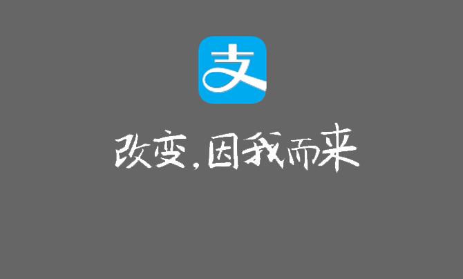 zhifubaofengmian