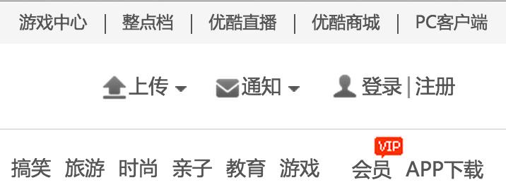屏幕快照 2015-08-15 00.07.14