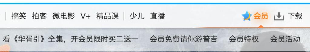 屏幕快照 2015-08-15 00.10.08