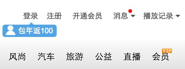 屏幕快照 2015-08-15 00.13.06