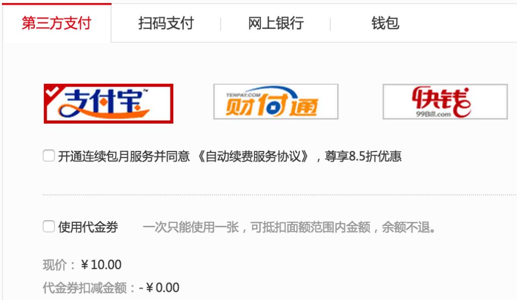 屏幕快照 2015-08-15 10.32.10