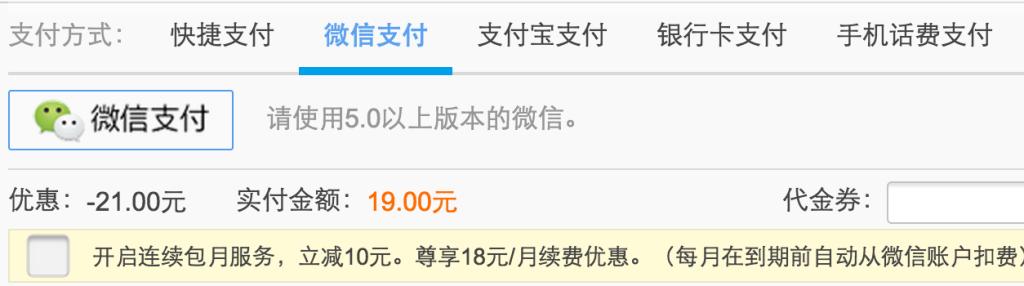 屏幕快照 2015-08-15 10.49.39