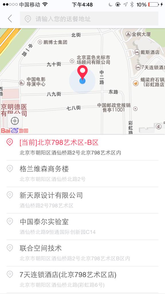 WeChat_1439374998