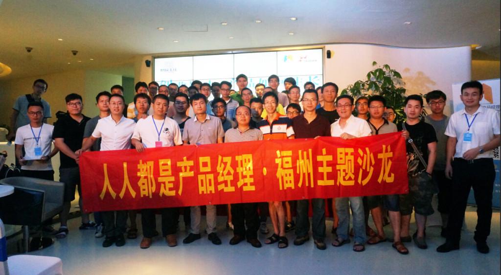 fuzhou20150831154309