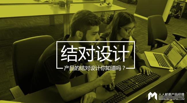 jieduibiancheng