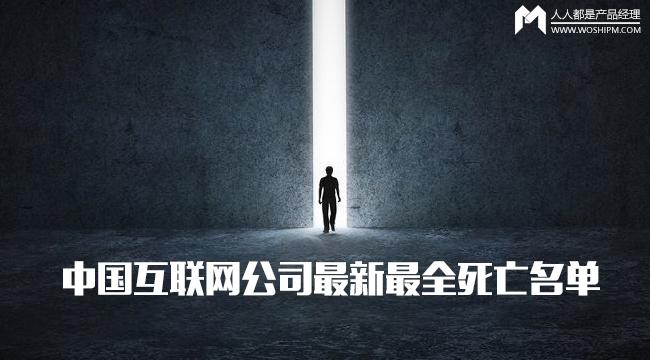 siwangmingdan