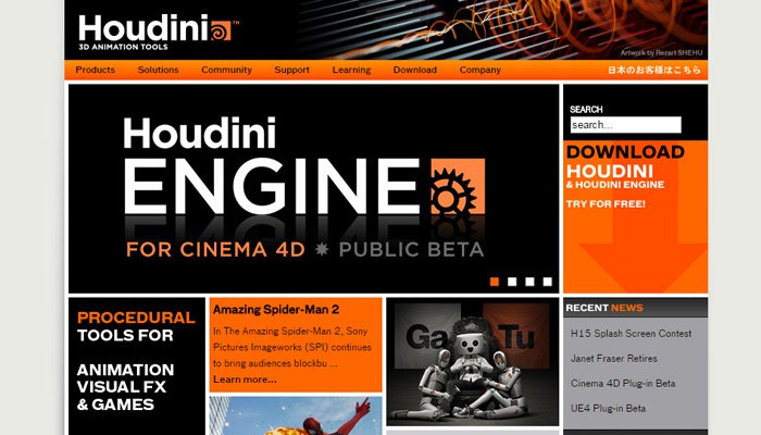 07-houdini-software-landing-page