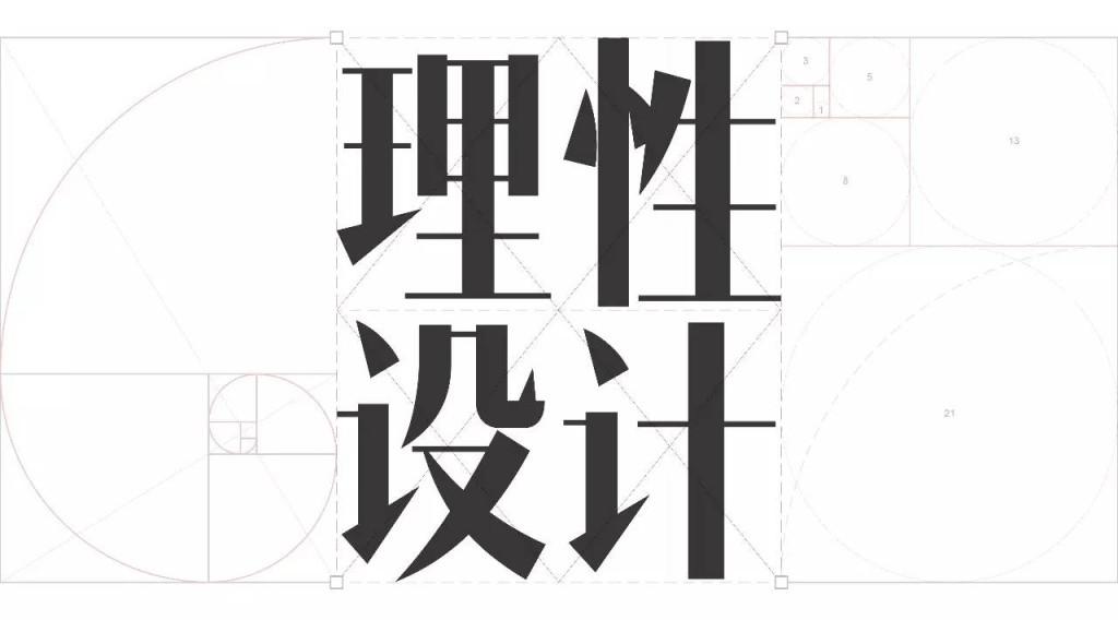余思 - Cover