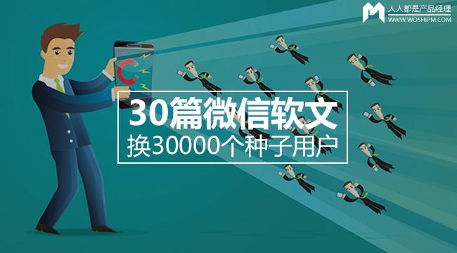 30huan30000