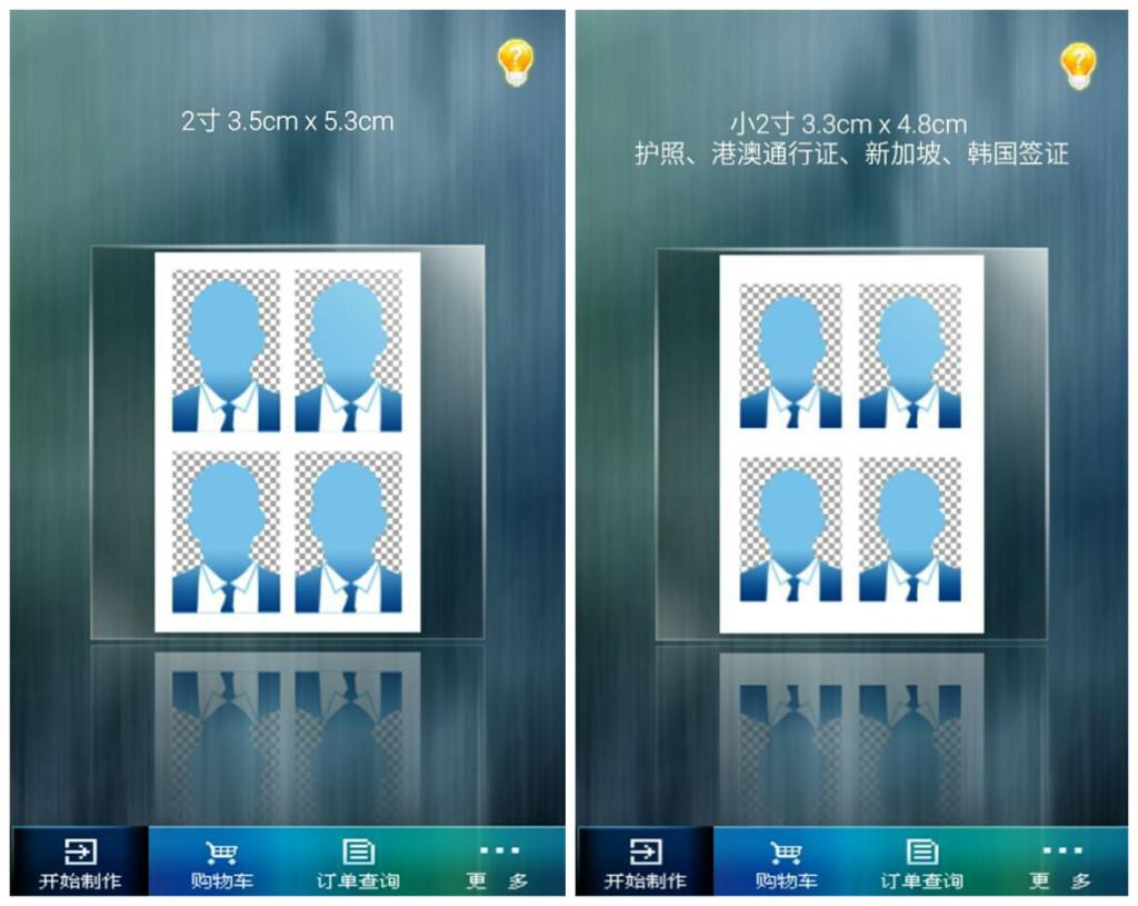 QQ图片20150911165821_副本