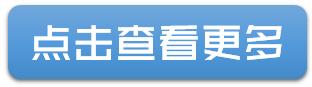 QQ截图20150921234216