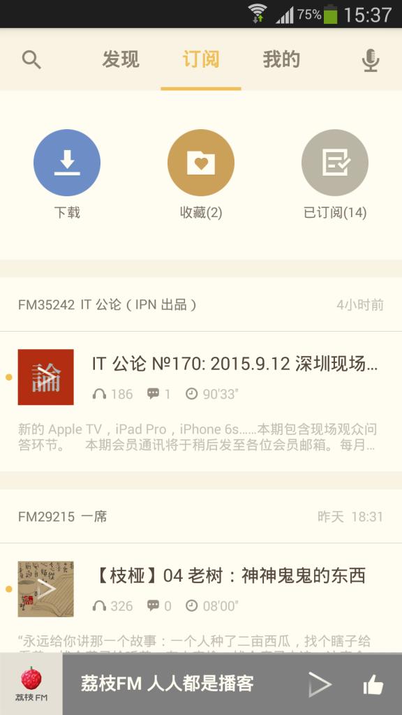 Screenshot_2015-09-14-15-37-06