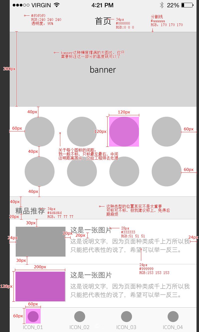 app-f