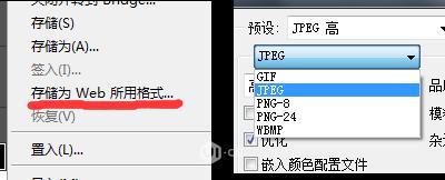 app-j