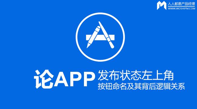 appzuoshangjiao