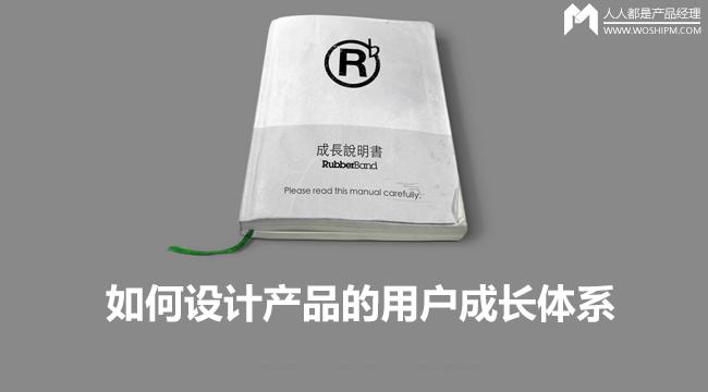 chengzhangtixi