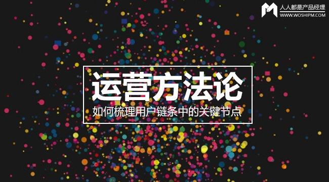 guanjianjiedian
