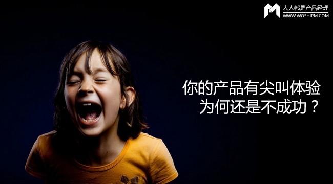 jianjiao
